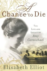 A Chance to Die Giveaway